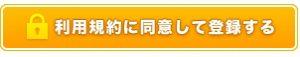 chatpia_regist